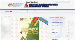 Laman Utama Institut Aminuddin Baki Cawangan Utara Iabu Moe Gov My